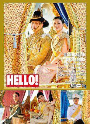 Hello! Thailand