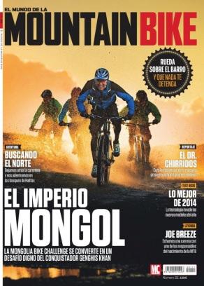 EL MUNDO DE LA MOUNTAIN BIKE