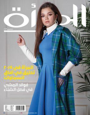 Al Mar'a المرأة