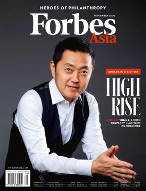 Forbes Asia