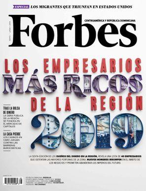 Forbes Centroamérica