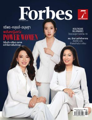 Forbes Thailand