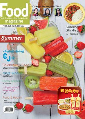Food Magazine Myanmar