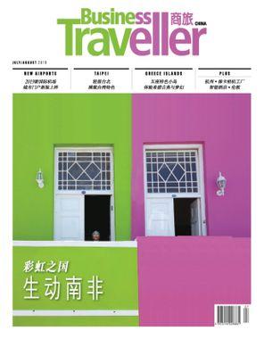 Business Traveller China 商旅