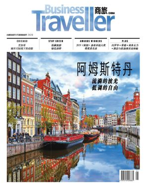 Business Traveller China 商旅