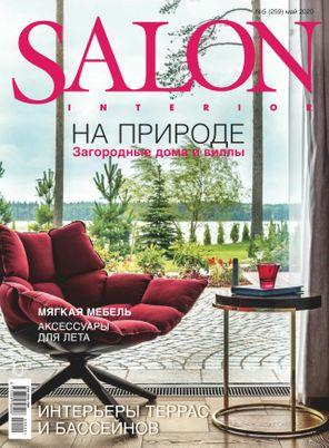 SALON-interior Russia