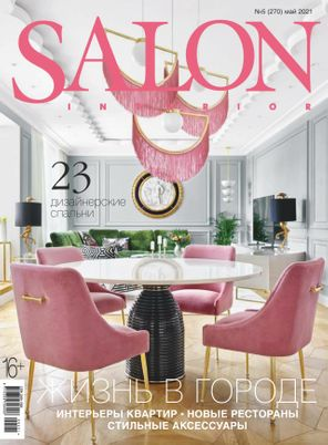 SALON-interior Russia