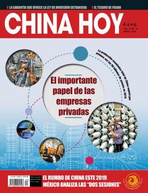 China Today (Spanish)