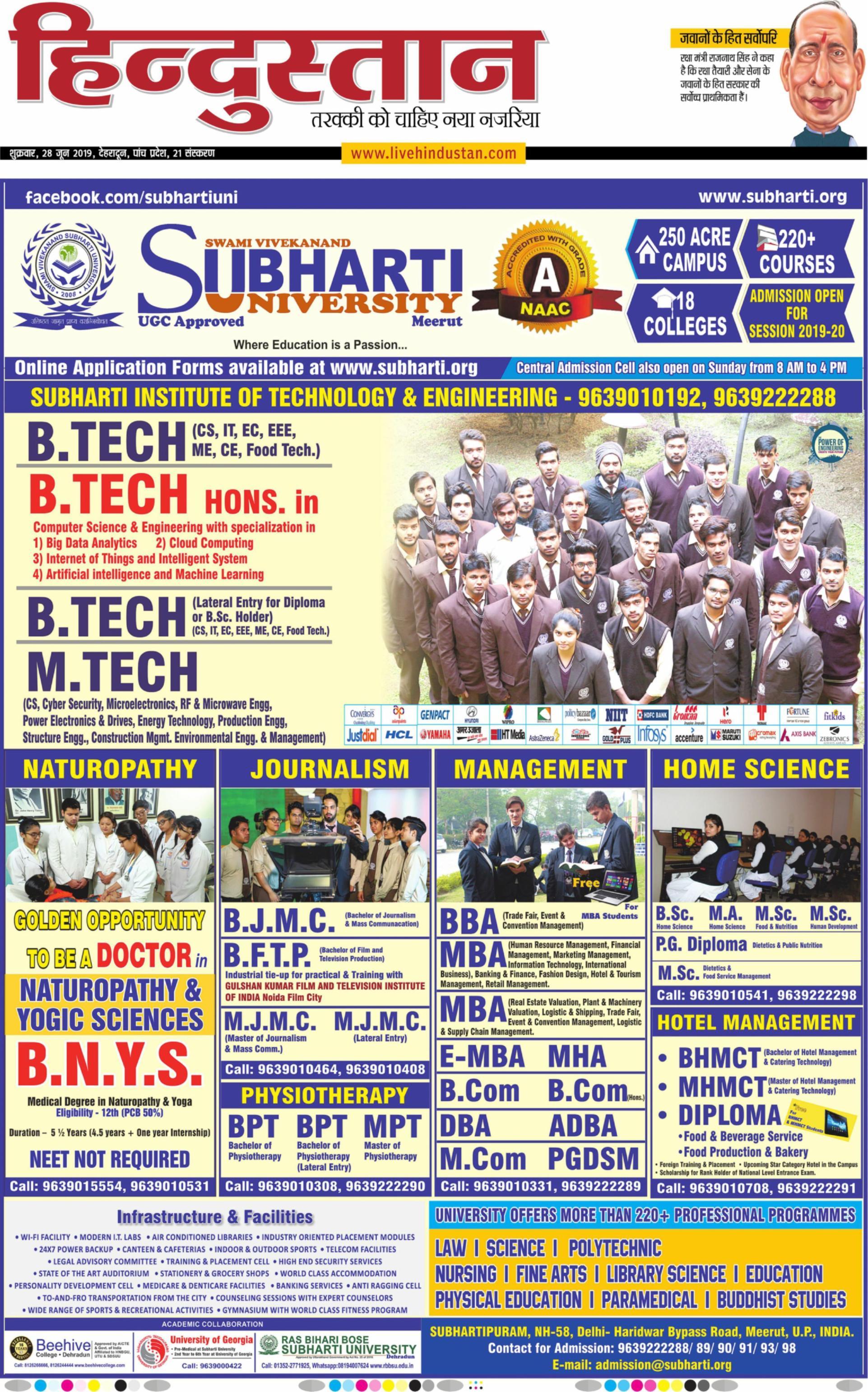 Hindustan Times Hindi Dehradun - June 28, 2019 Digital Magazine from