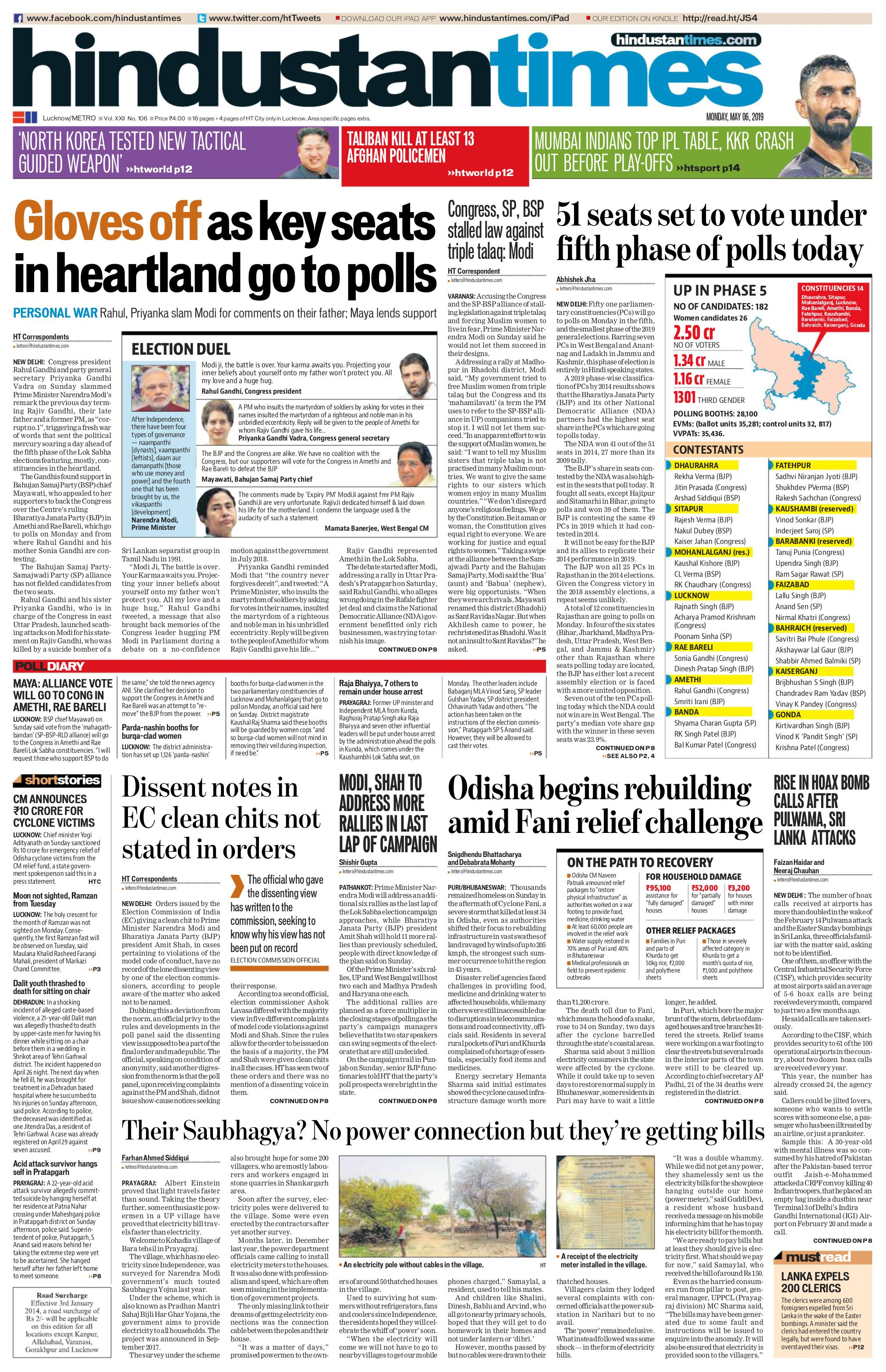 Hindustan Times Lucknow - May 6, 2019 Digital Magazine from