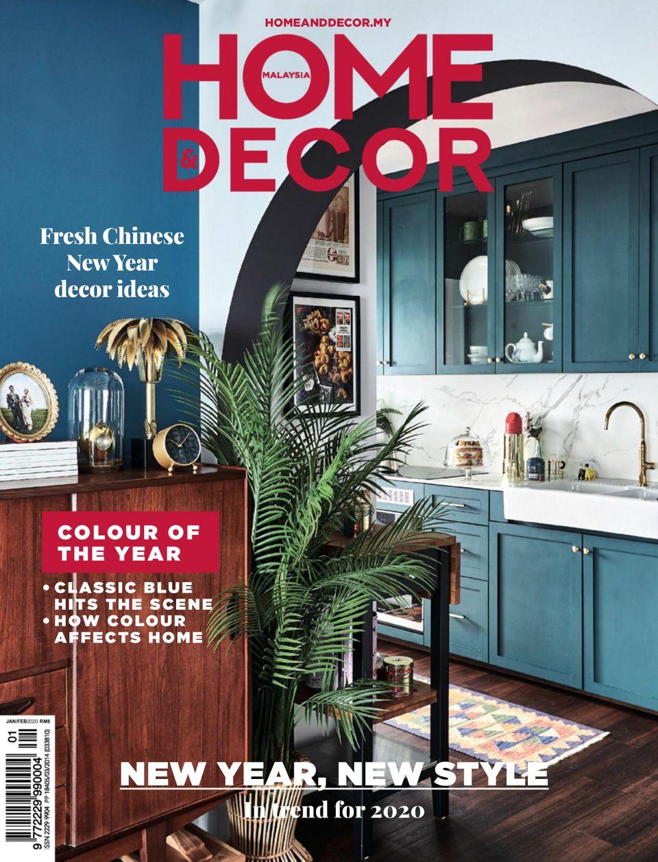 Get your digital copy of Home & Decor Malaysia January   February ...