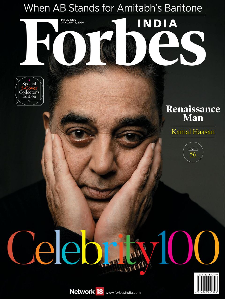 forbes magazine india digital subscription class latest issue insta subscribe archive copy forbesindia