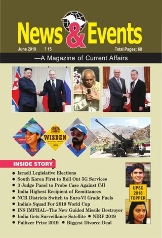 News and Events Magazine June 2019 issue – Get your digital copy