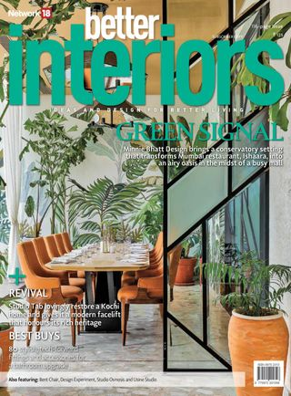 Get Your Digital Copy Of Better Interiors September 2019 Issue