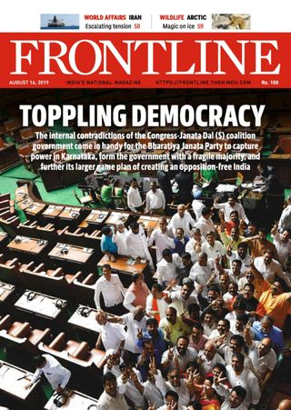 FRONTLINE Magazine - Get your Digital Subscription