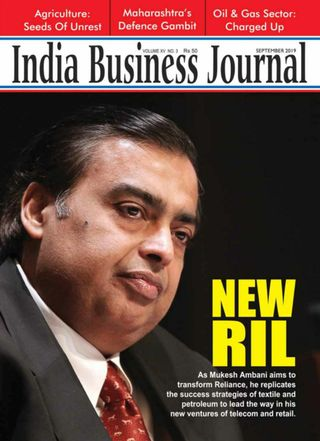 India Business Journal Magazine - Get your Digital Subscription