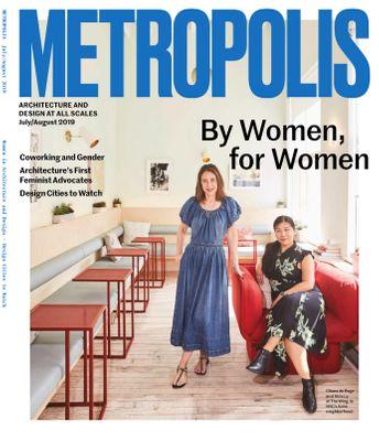 Metropolis Magazine - Get your Digital Subscription