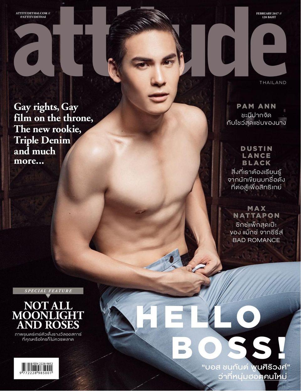 Attitude Thailand-February 2017 Magazine - Get your