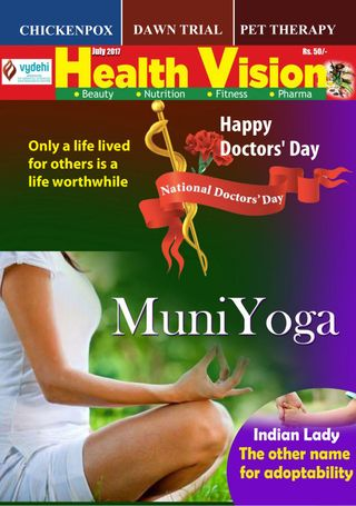 Health Vision Magazine July 2017 issue – Get your digital copy