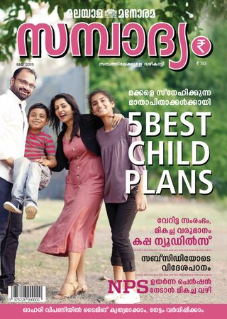 Ebook dhanam magazine