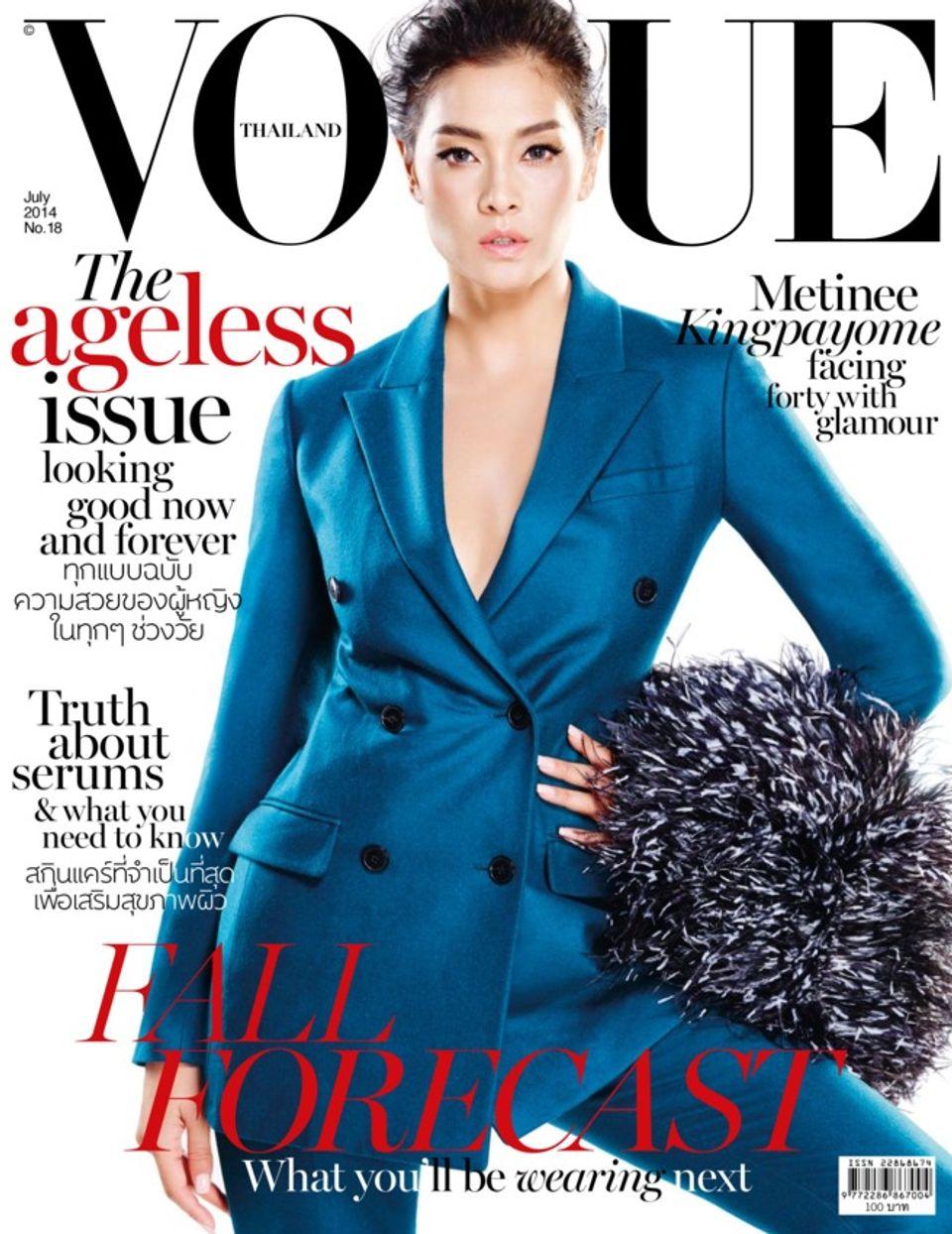 VOGUE Thailand-July 2014 Magazine - Get your Digital