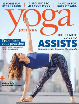 Get Your Digital Copy Of Yoga Journal May 2018 Issue