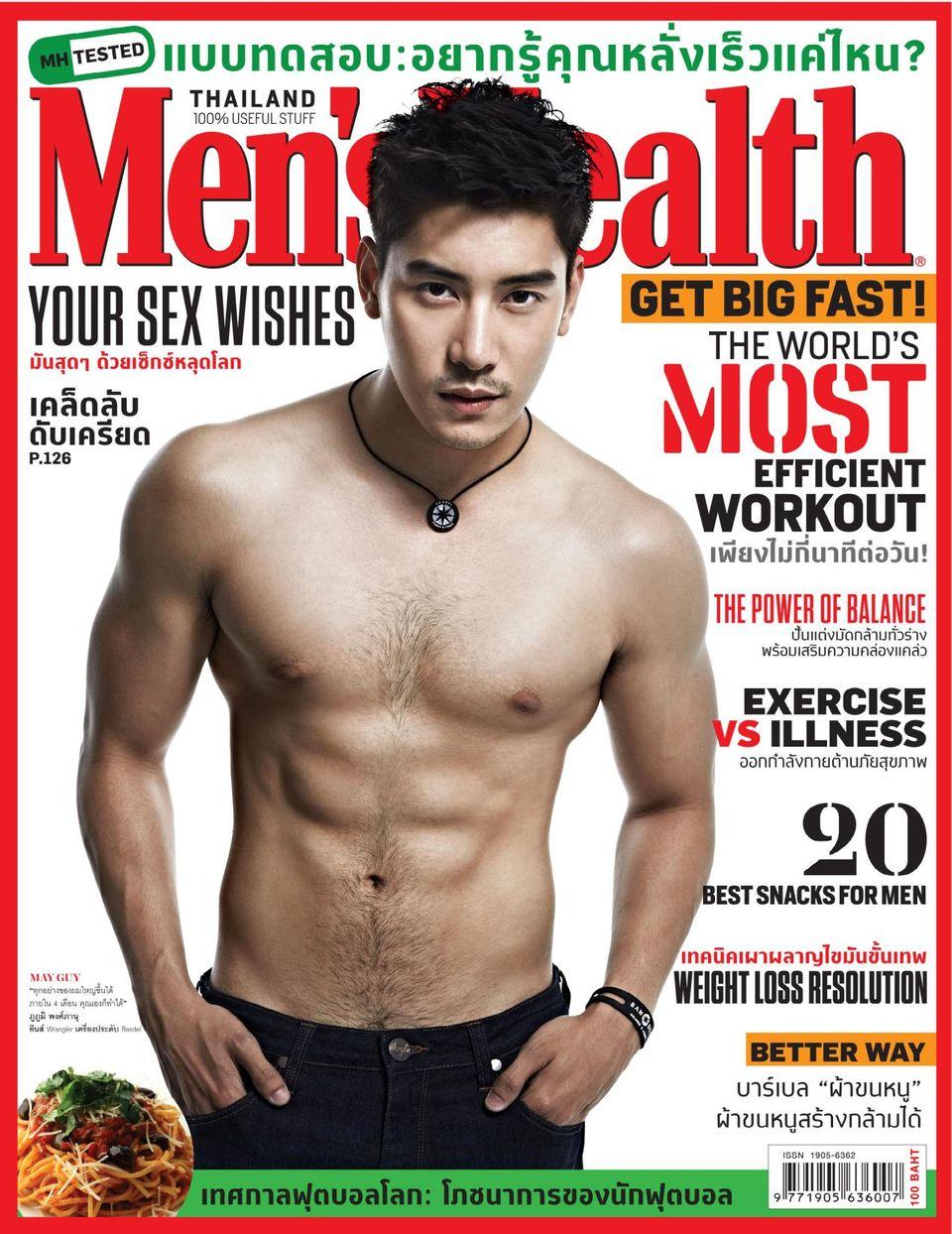 Mens Health Thailand-May 2014 Magazine - Get your Digital