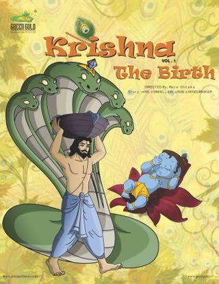 Krishna Series Magazine Vol  1 - Krishna The Birth issue
