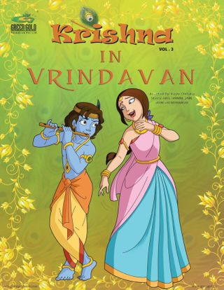 Krishna Series Magazine Vol  3 - Krishna in Vrindavan issue
