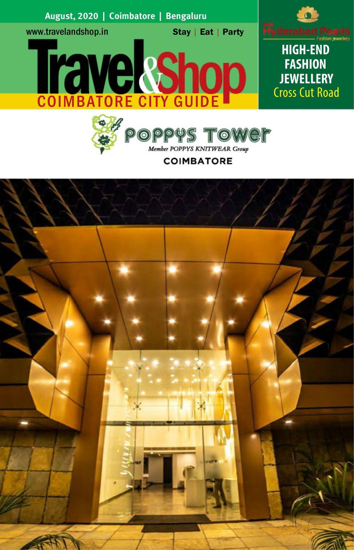 Coimbatore Travel Shop Magazine Get Your Digital Subscription