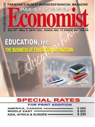 Pakistan & Gulf Economist Magazine - Get your Digital Subscription