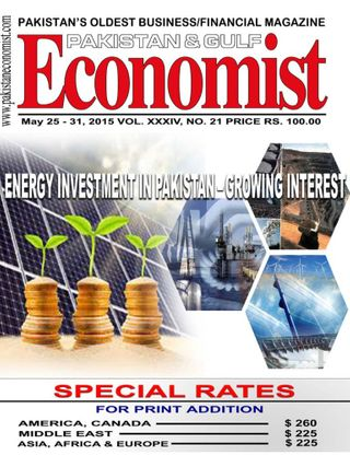 Pakistan & Gulf Economist Magazine - Get your Digital