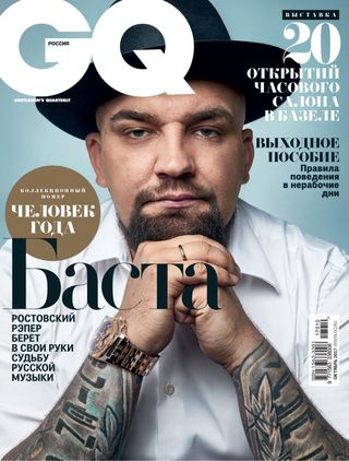 f712be114bb27 GQ RUSSIA Magazine - Get your Digital Subscription