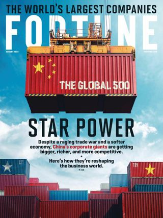 Fortune Magazine - Get your Digital Subscription