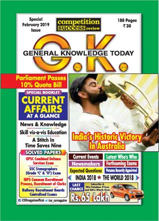 General Knowledge Today Magazine - Get your Digital Subscription