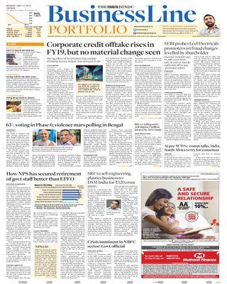 Roseglennorthdakota / Try These Today Business News In Hindu Paper