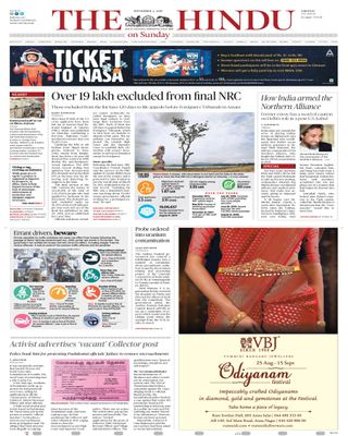 The Hindu Newspaper - Get your Digital Subscription