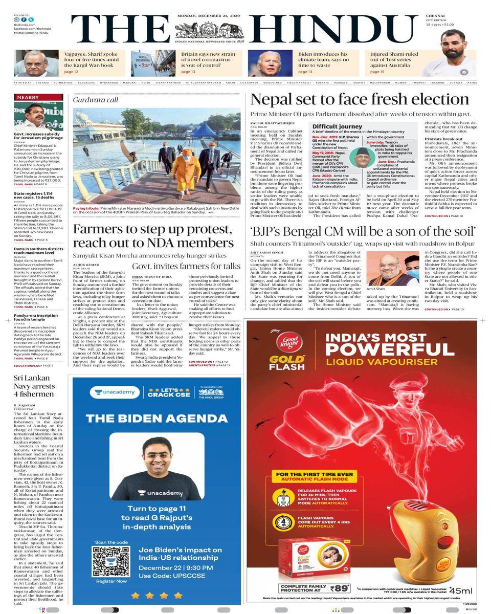 The Hindu-December 21, 2020 Newspaper - Get your Digital ...