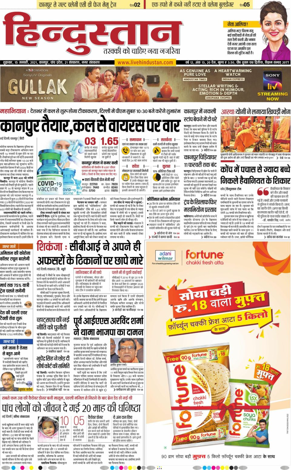 Journal Metro-January 15, 2021 Newspaper - Get your ...