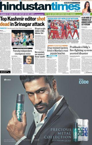 Hindustan Times Mumbai Magazine June 15, 2018 issue – Get