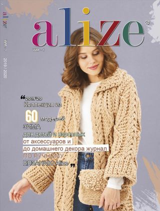 Alize Hand Knitting Magazine - Get your Digital Subscription