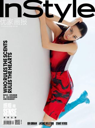c6920445113a5 InStyle China Magazine 2019年1月19日第3期 总527期issue – Get your digital copy