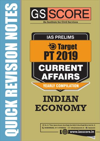 Target PT Current Affairs Magazine International Relations