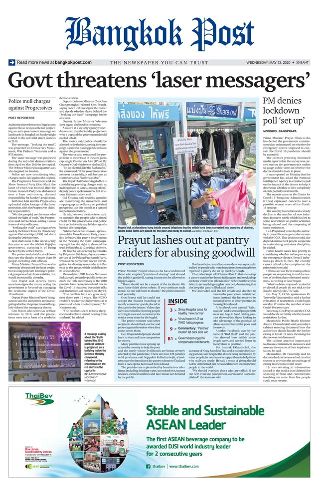 Thailand's leading newspaper, Bangkok Post is now available on Magzter Image