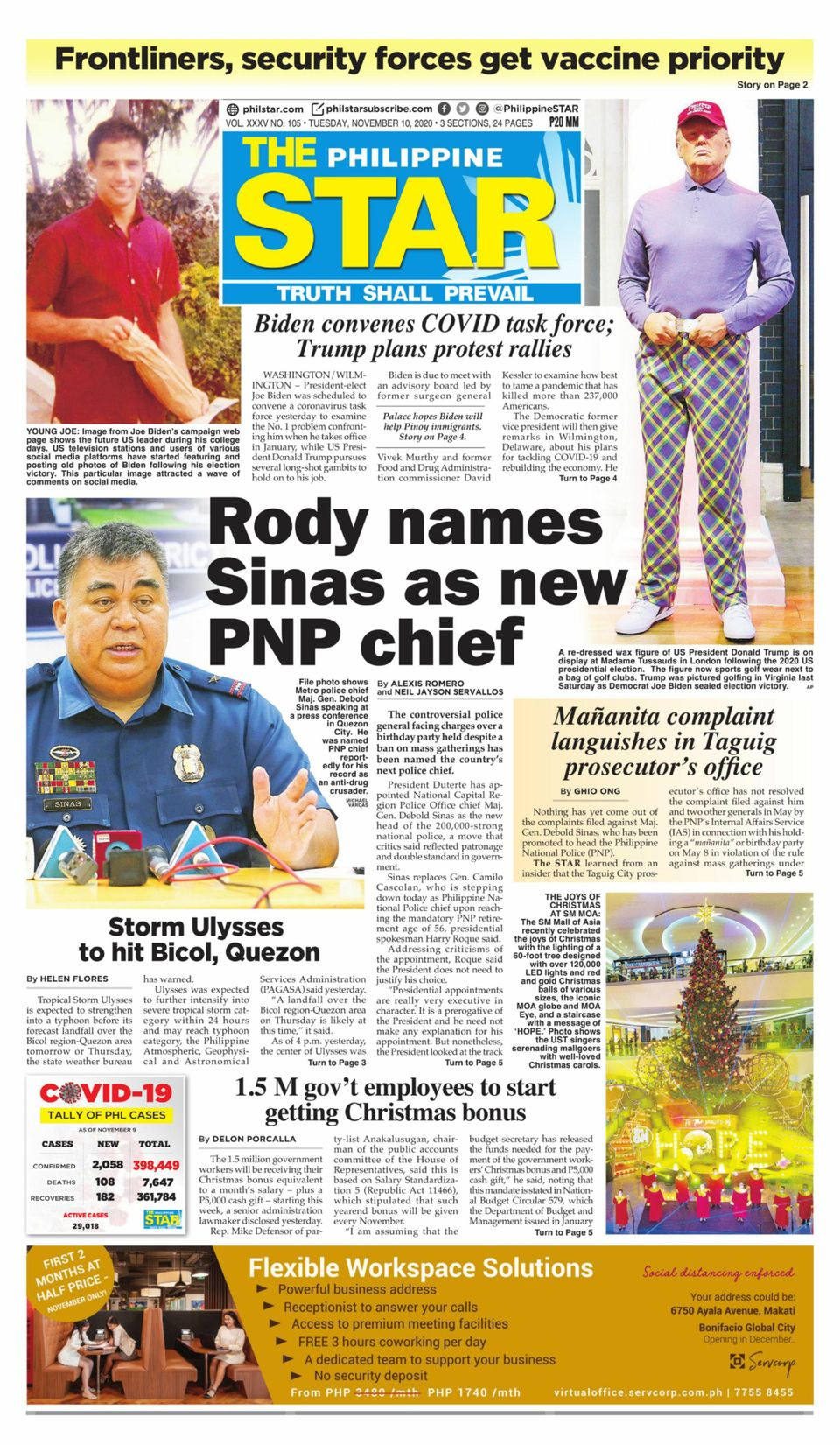 The Philippine Star Newspaper - Get your Digital Subscription