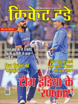 Cricket Today - Hindi Magazine - Get your Digital Subscription