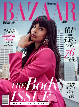 Harper's Bazaar India Magazine - Get your Digital Subscription