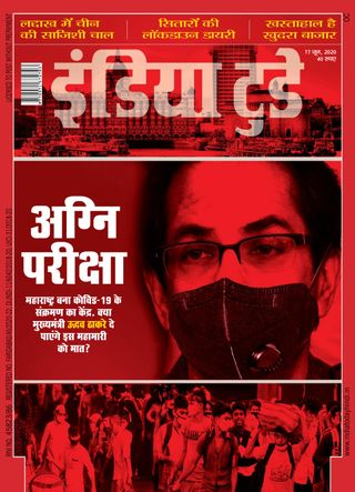 India Today Hindi Magazine Get Your