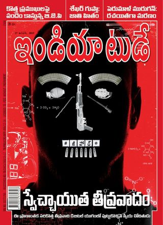 India Today Telugu Magazine December 11, 2012 issue – Get