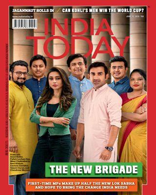 Digital Copy Of India Today June